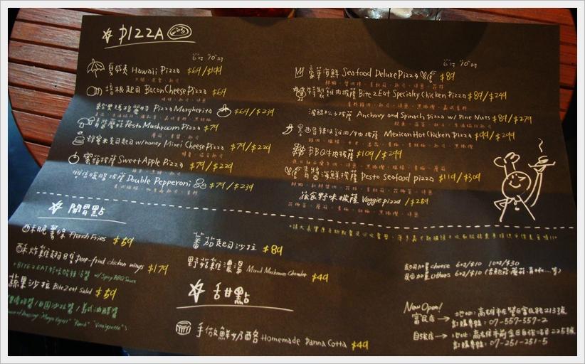 bite2eat-menu2.JPG