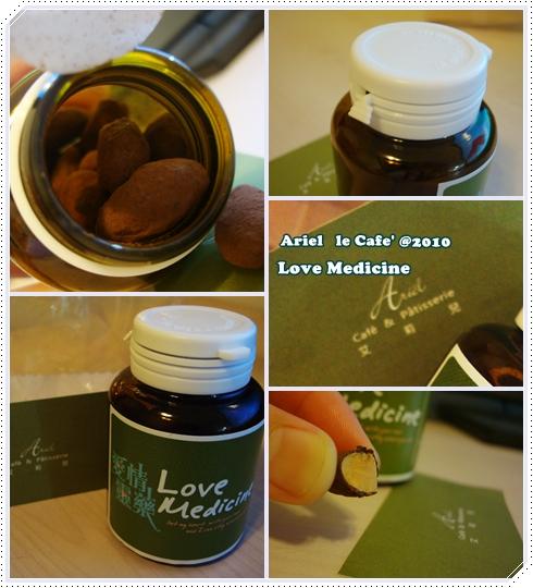 lovemedicine.jpg