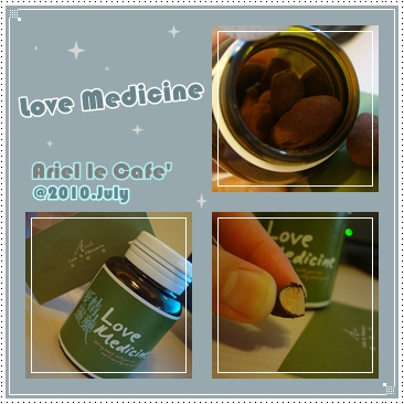 lovemedicine2.jpg