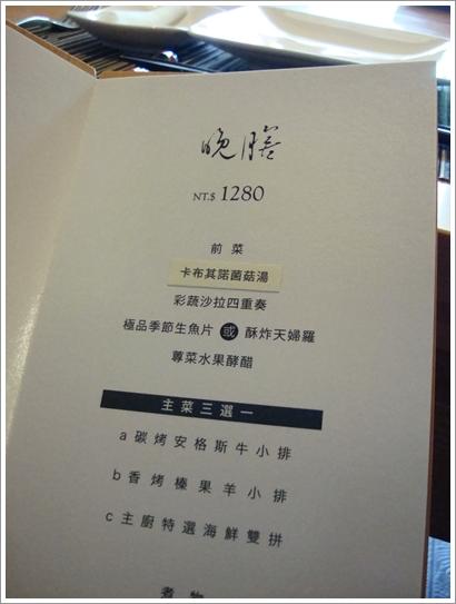 DSC01740.JPG