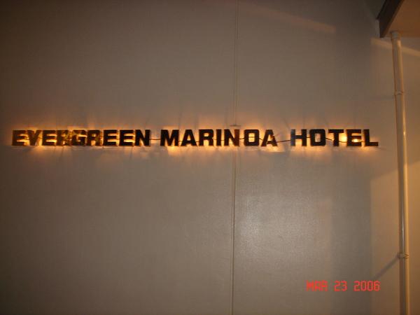 Marinoa