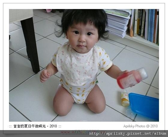 nEO_IMG_P1170401-1.jpg
