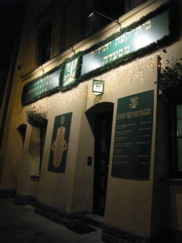 krakow 貴死人的猶太餐廳