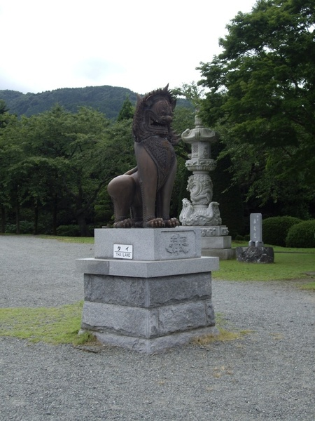平和公園—獅子像