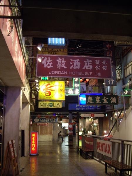 台場—小香港