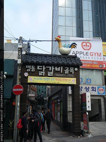 2011-10-09 春川雞排巷