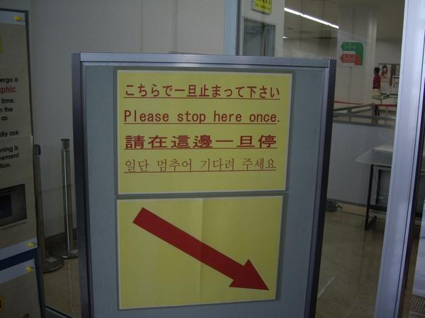 請在這裡一旦停