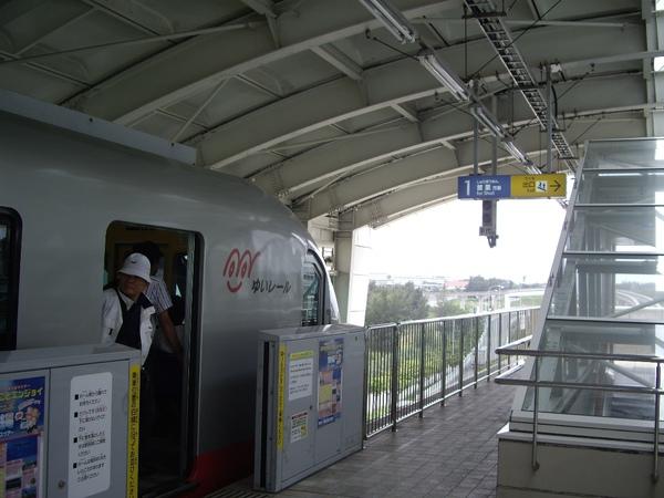 2009-10-21 電車