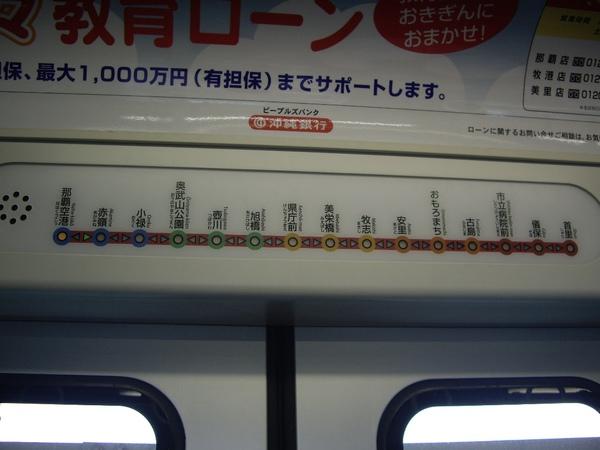 2009-10-21 電車內