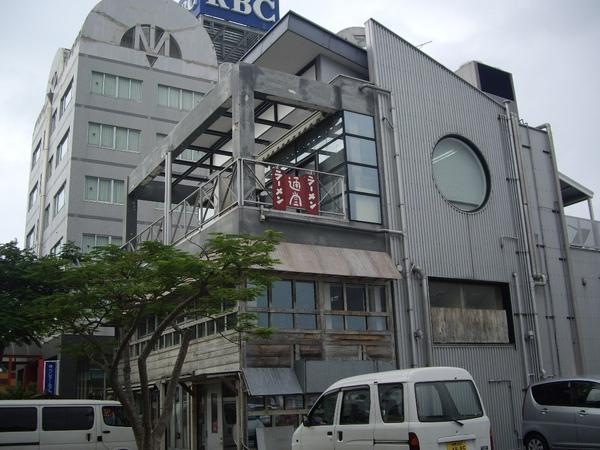 2009-10-21 通堂拉麵