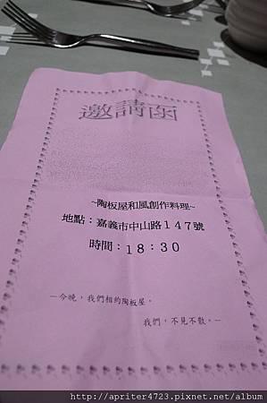 P1010108-1.JPG