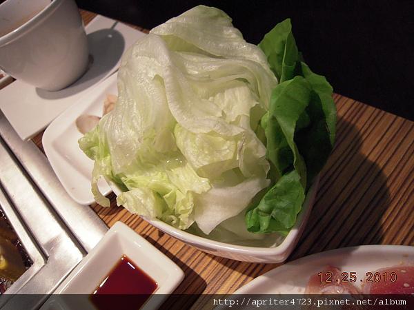 可續的生菜