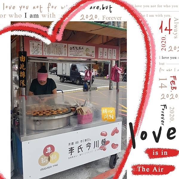 紅豆餅_201023.jpg