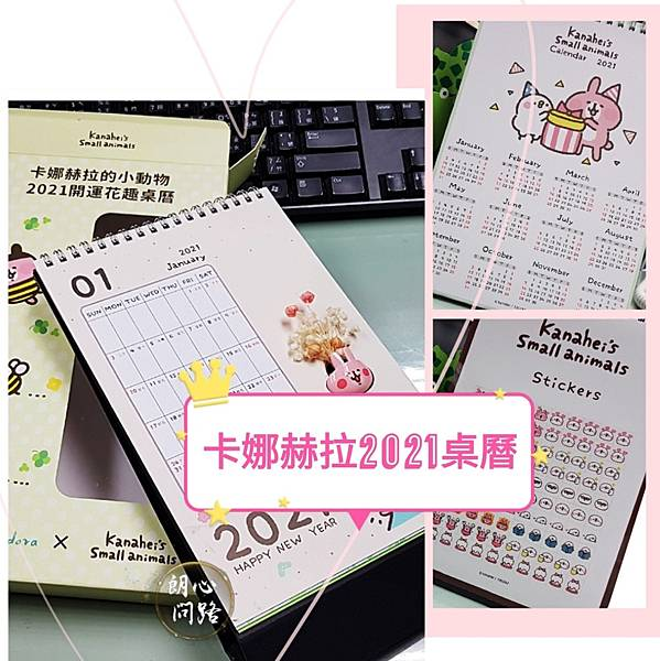 2021桌曆_201224_20.jpg
