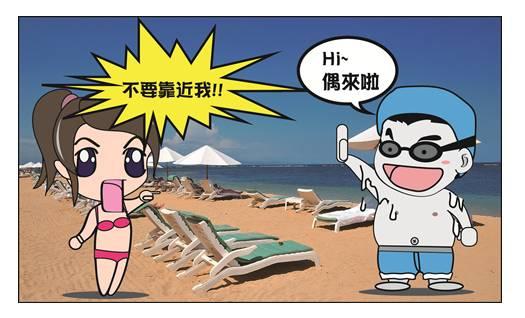 暑假1.jpg