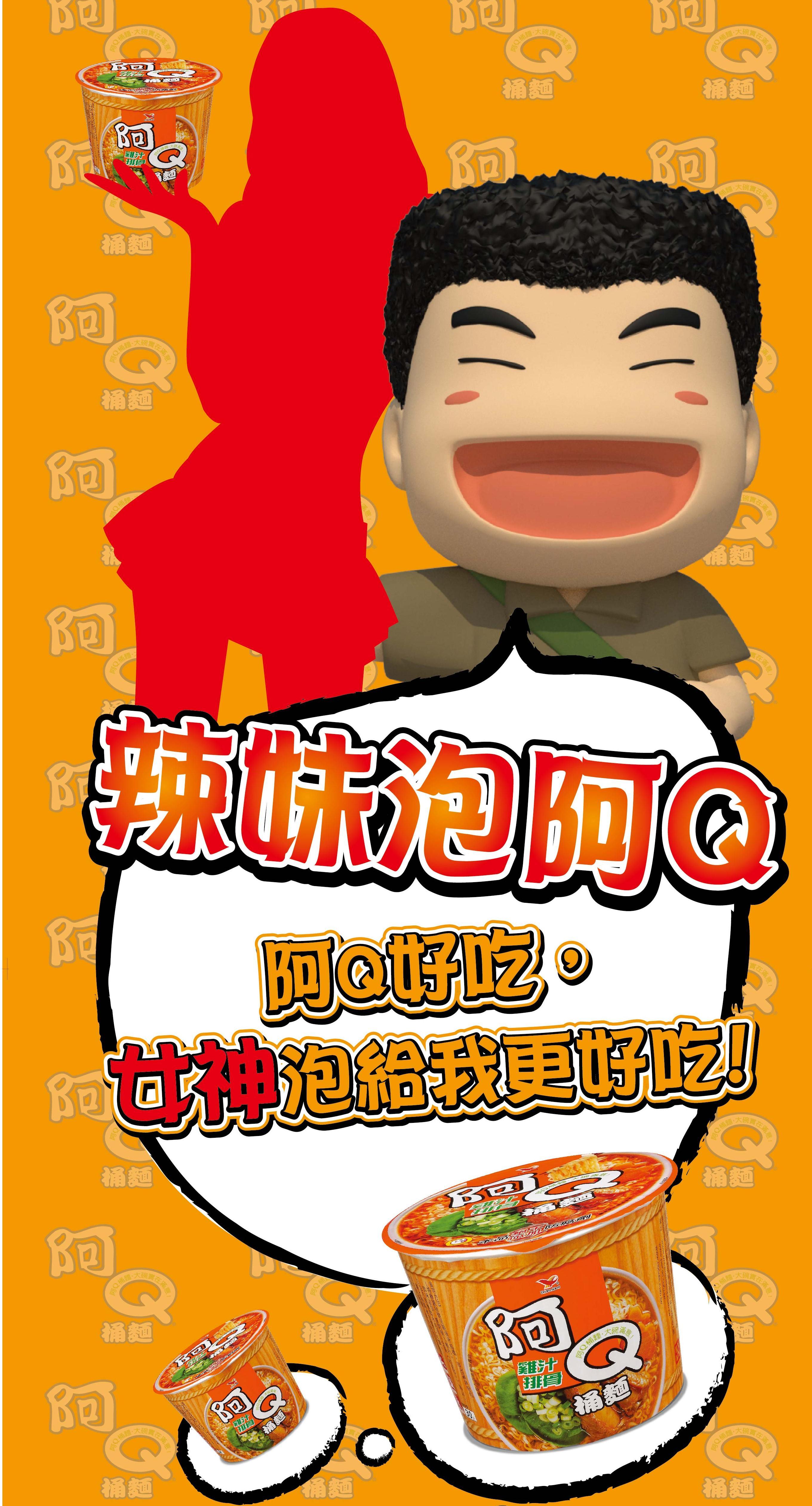 活動告示牌.jpg