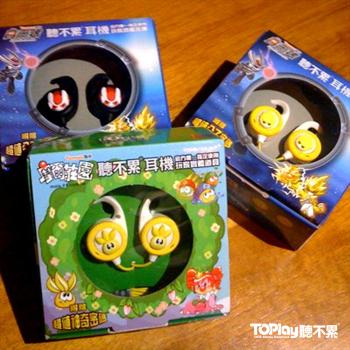 *小寶貝的健康耳機首選* 聽不累兒童造型耳機 台灣淘米唯一授權「孩子開心 爸媽放心」
