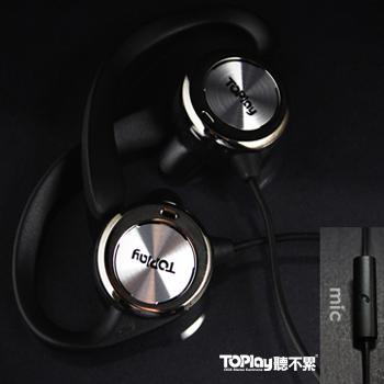 <遠離電磁波>WeTalk通話用耳機-鈦金黑【講電話也要聽不累!】(iphone/HTC/黑苺機相容)