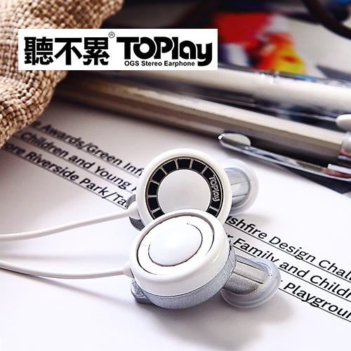【TOPlay聽不累 】磁吸式智慧通話耳機-極簡白