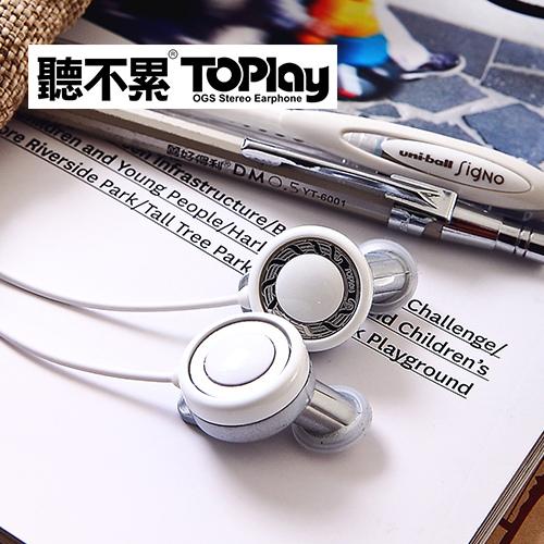 【TOPlay聽不累 】磁吸式智慧通話耳機-巴洛克白