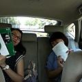 車中で勉強.jpg