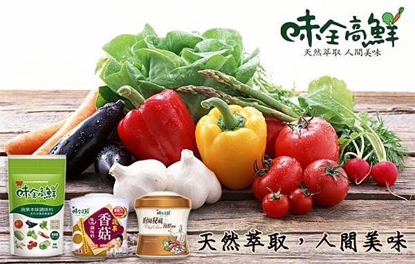 weichuan01