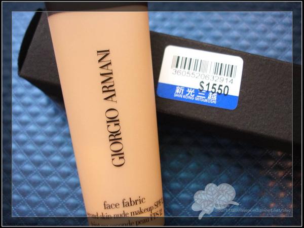GIORGIO ARMANI親膚裸妝