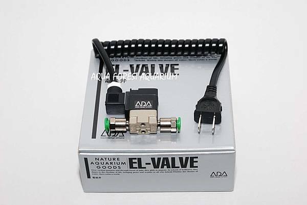 el-valve-2