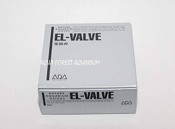 el-valve-1