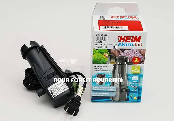 skim350-2