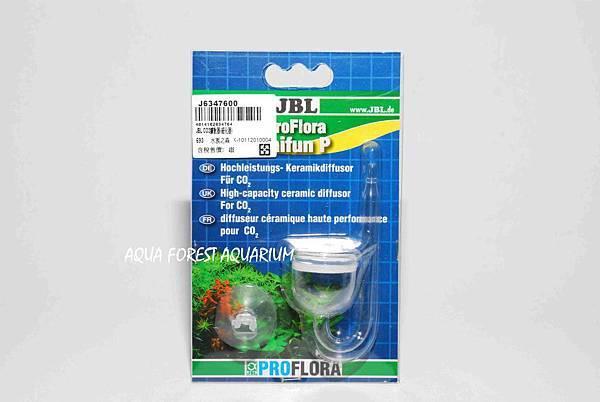 JBL CO2-2