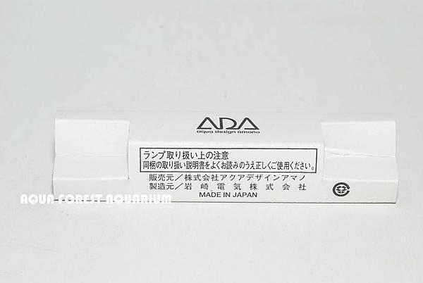 150W-2
