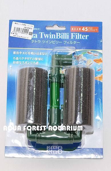 tetra filter 45