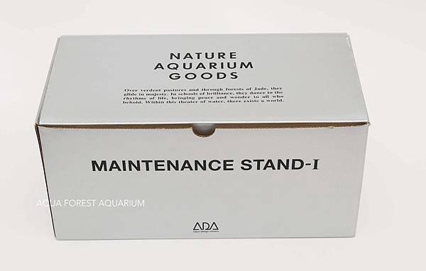 maintenance stand 1-1