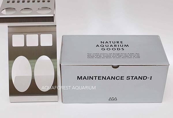 maintenance stand 1-2