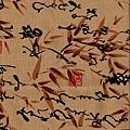 土黃竹葉書法仿古布
