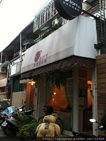 【食在台北】士林捷運站  巷弄內排隊美食  軟糖咖啡館