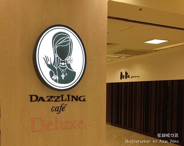 Dazzling cafe Deluxe
