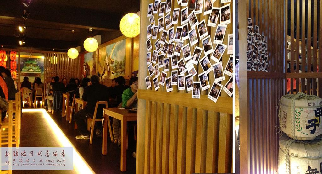 鶴橋居酒屋 室內
