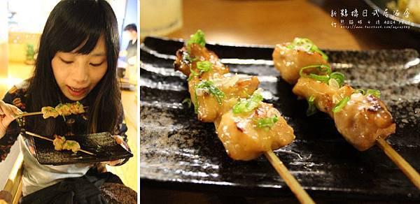 味噌雞肉串 鶴橋居酒屋