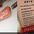 SEESAW_商業午餐