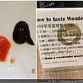 【食在新竹_金山街】WONDERPHO