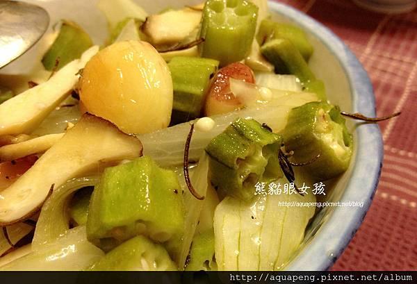 熊貓眼女孩@烤綜合蔬菜