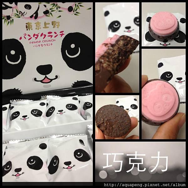 日本零食巧克力