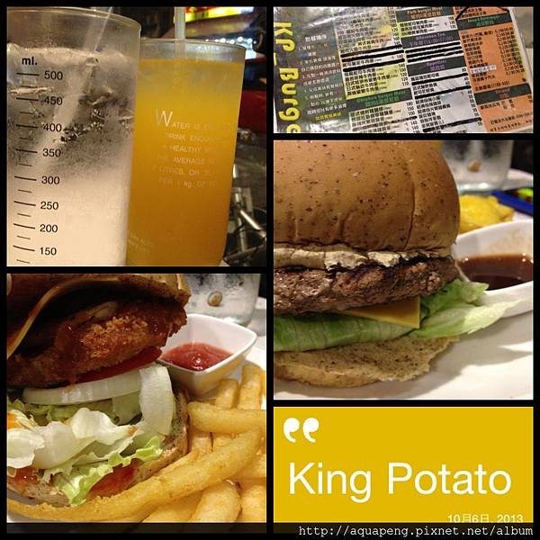 King potato 美式漢堡