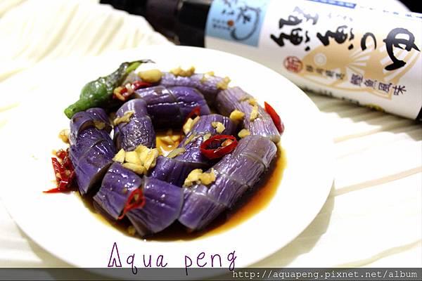 蔬菜料理│醬拌蒸茄茄