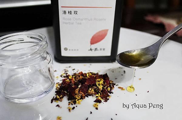 洛桂玫蜜山藥01