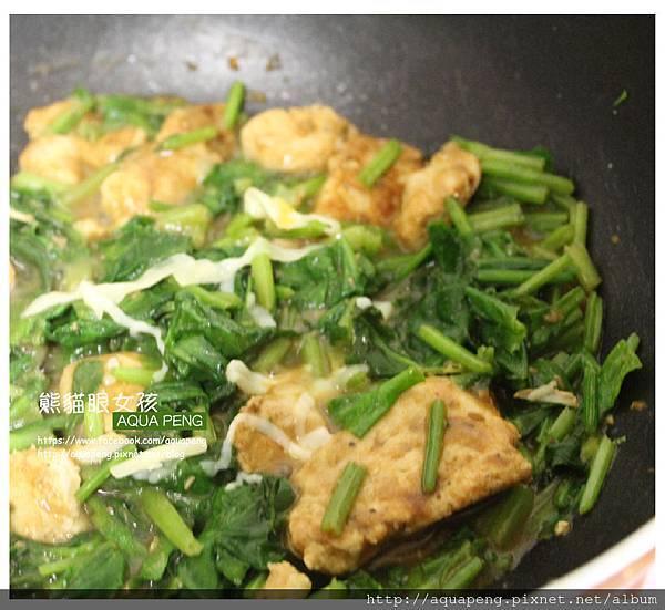 菠菜雞肉咖哩三明治|熊貓眼女孩