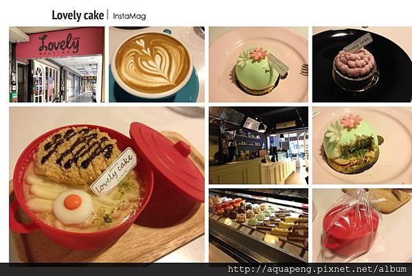Lovely cake 樂芙尼手工蛋糕