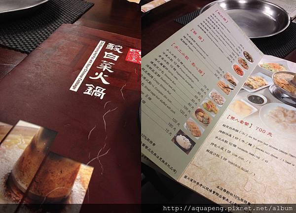 老瀋陽酸白菜火鍋